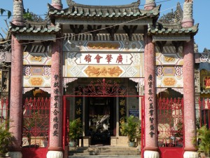 Hoi An Chinese Temple entrance gate