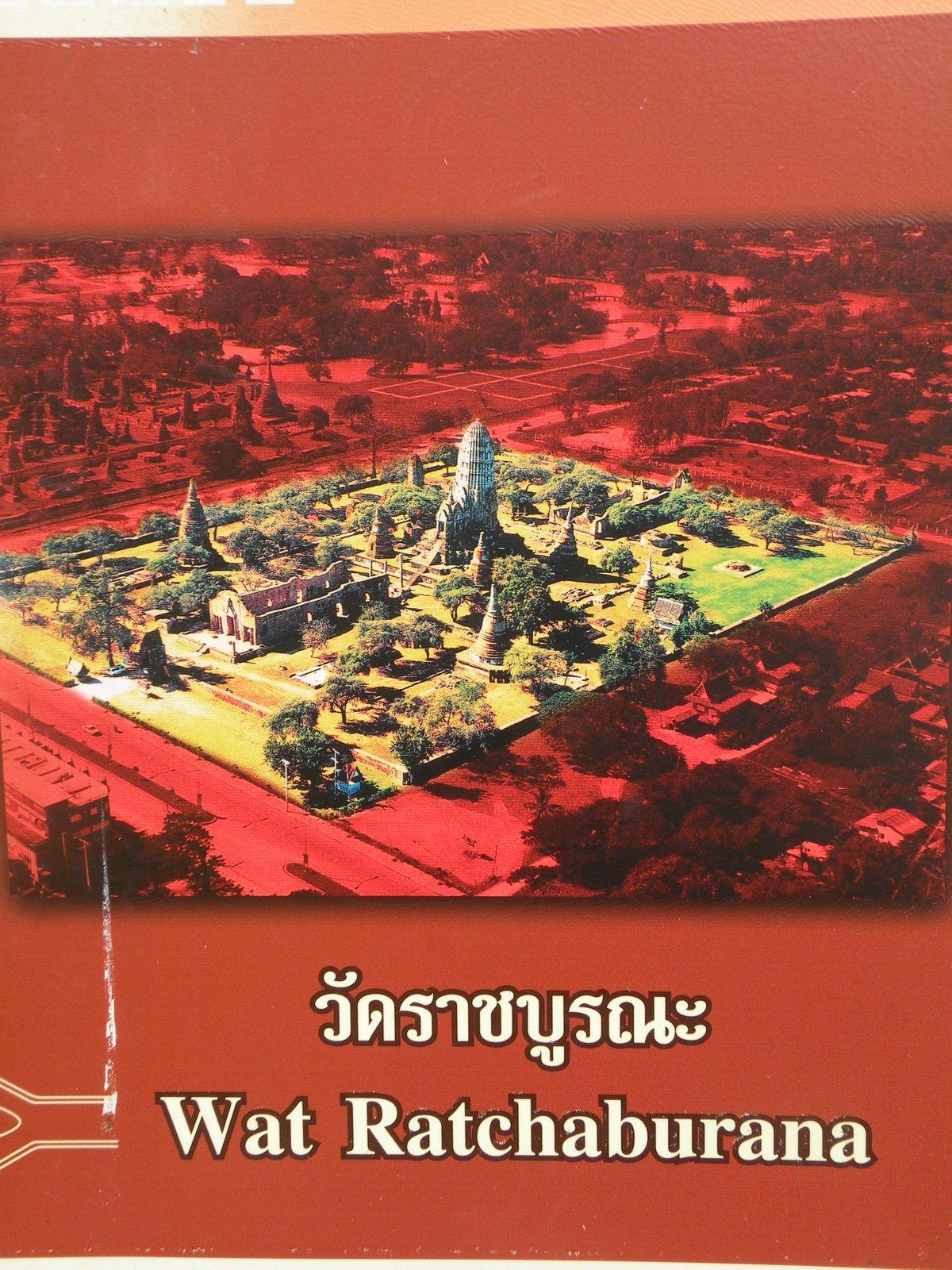 Wat Yai Chai – mongkol  travelfarandclose