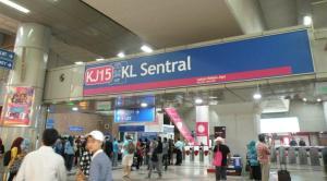 KL Sentral
