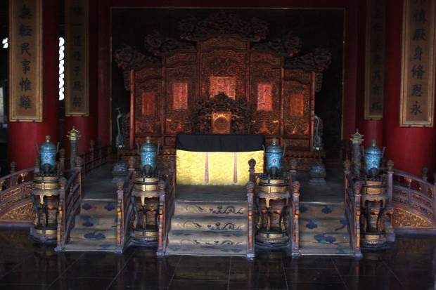 http://triptrop.me/forbidden-city-pekin-beijing-china-part-2-inner-city/
